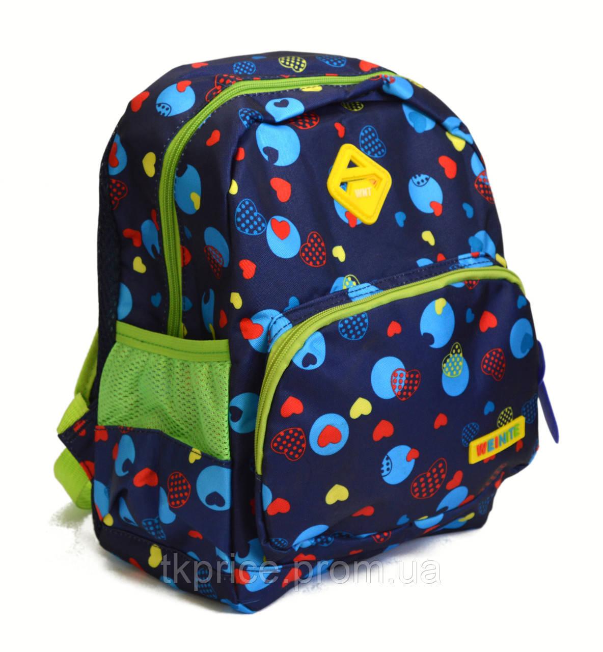Детский рюкзак для мальчика синий