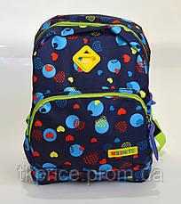 Детский рюкзак для мальчика синий, фото 2