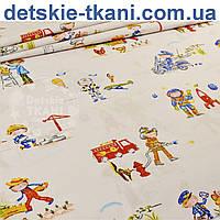 """Бязь польская """"Профессии"""", фон ткани - белый  (№ 853а)"""