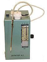 Дозатор поршневой автоматический А-2