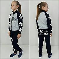 """Стильный костюм для девочки """"All star"""" р.104-134см"""