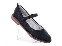 Детские туфли от производителя. Школьные туфли бренда Солнце (Kimbo-o) для девочек (рр. с 32 по 37)
