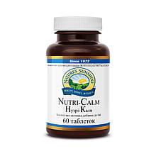 НУТРИ - КАЛМ БАД для нервной системы, антидепрессант нового поколения без рецепта.