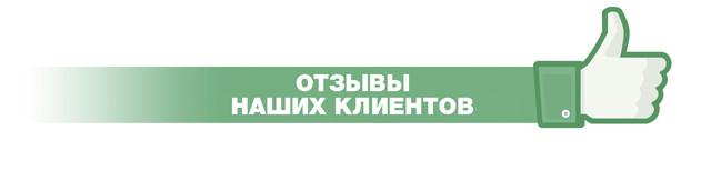 Отзывы о типографии «Креатив Групп»