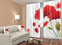 """ФотоШторы """"Красные маки на белом"""" 2,5м*2,9м (2 полотна по 1,45м), тесьма"""