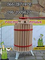 Сокодавка, садовый пресс - 30 литров (механический)