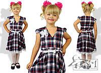 Школьный сарафан, платье, размер 116, 122, 128, 134. В наличии 2 цвета