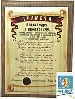 Печать на металле сертификаты, бейджи Днепропетровск