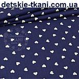 Бязь с белыми редкими сердечками 10 мм на синем фоне  (№ 854а), фото 3