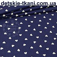 Бязь с белыми редкими сердечками 10 мм на синем фоне  (№ 854а)