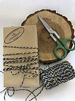 Декоративная нить хлопок, цветная верёвка, шпагат, декоративный шнур для упаковки, цвет синий с жёлтым