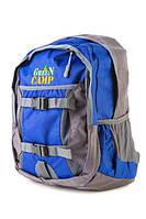 Рюкзак городской GREEN CAMP GC-107 20 (синий)