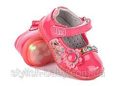 Детские туфли со светящей подошвой -(не все светятся) бренда ВВТ для девочек (рр с 21 по 26)