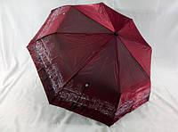 Зонты с рисунком города№ 607 от Princess
