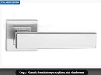 Дверная ручка  Onyx нержавеющая сталь