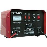 Пуско-Зарядное устройство ТЕМП ПЗУ 50