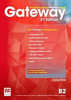 Книга для учителя Gateway 2nd edition B2 Teacher's Book Premium Pack