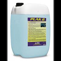 ATAS/PLAK 2 /Полироль пластм.  10kg. без блеска