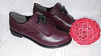 Женские Кожаные туфли на маленьком каблучке Versace