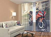"""ФотоШторы """"Красный мотоцикл"""" 2,5м*2,6м (2 половинки по 1,30м), тесьма"""