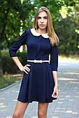 Платье школьное модное с поясом  арт.431'