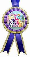 """Медаль детская """"Little Pony"""". Диаметр с бантом: 85мм."""