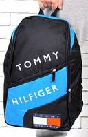 Рюкзак TOMMY HILFIGER, рюкзак томи хилфигер голубой, рюкзак Днепр, прочный рюкзак, стильный рюкзак
