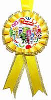 """Медаль детская """"Фиксики"""". Диаметр с бантом: 85мм."""