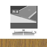 Профиль для пола стыкоперекрывающий П8 50x900 мм Орех