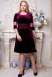 Платье Делис Разные цвета