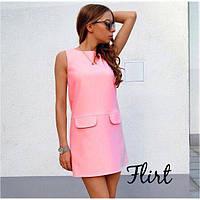 Платье Женское супер стиль 4 цвета