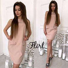 Платье розовое, фото 2