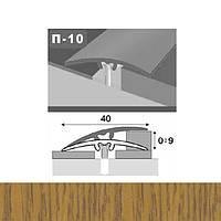 Профиль для пола стыкоперекрывающий П10 40x1800 мм Орех