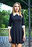 Платье школьное модное с воротником и брошкой  арт.358