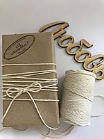 Цветной шнур хлопок, нить, верёвка, шпагат, декоративный шнур для упаковки, цвет белый, молочный