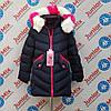 Детские зимние куртки для девочек NATURE