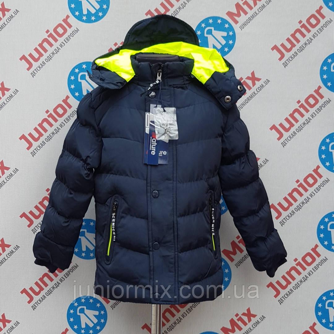 NATURE  детская зимняя куртка доя мальчиков оптом ВЕНГРИЯ