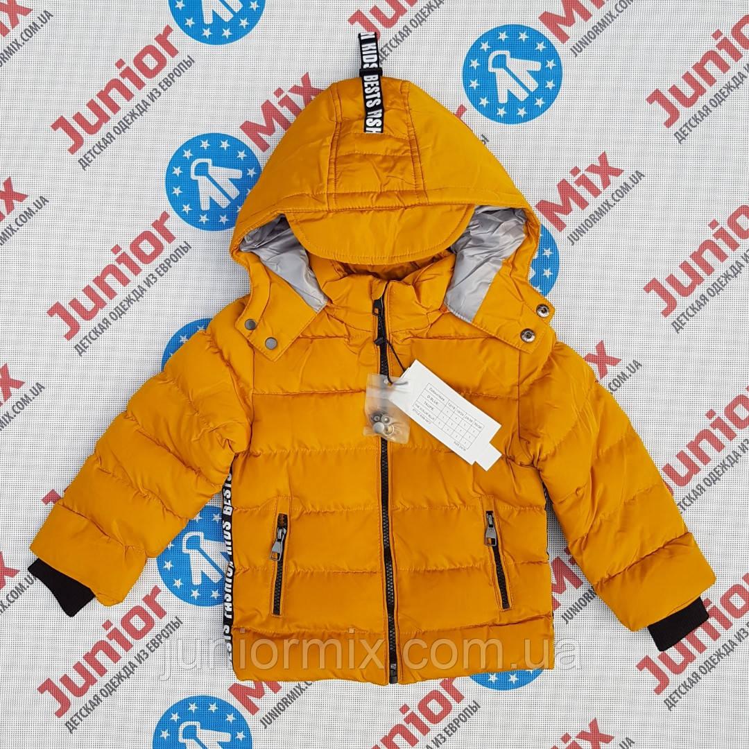 Куртки зимние  детские для мальчиков ОПТОМ  NATURE