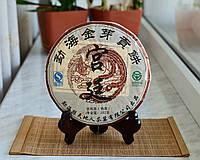 "Китайский Чай Шу Пуэр ""Цзинь Я"" 2006 года 357 граммов"