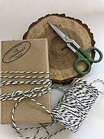 Декоративная нить хлопок, цветная верёвка, шпагат, декоративный шнур для упаковки, цвет белый с синим