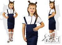 Школьный сарафан для девочки, Размеры: 122,128,134,140,146,152. Ткань коттон мемори. В наличии 2 цвета