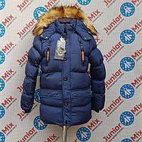 Зимняя подростковая куртка для мальчиков оптом GRACE, фото 1