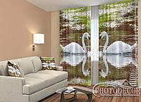 """ФотоШторы """"Лебеди в пруду"""" 2,5м*2,6м (2 полотна по 1,30м), тесьма"""
