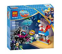 Конструктор Bela серия Super Power Girls 10613 Танк Лашины (аналог Lego DC Super Hero Girls 41233)