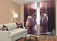 """ФотоШторы """"Лебеди"""" 2,5м*2,9м (2 полотна по 1,45м), тесьма, фото 1"""