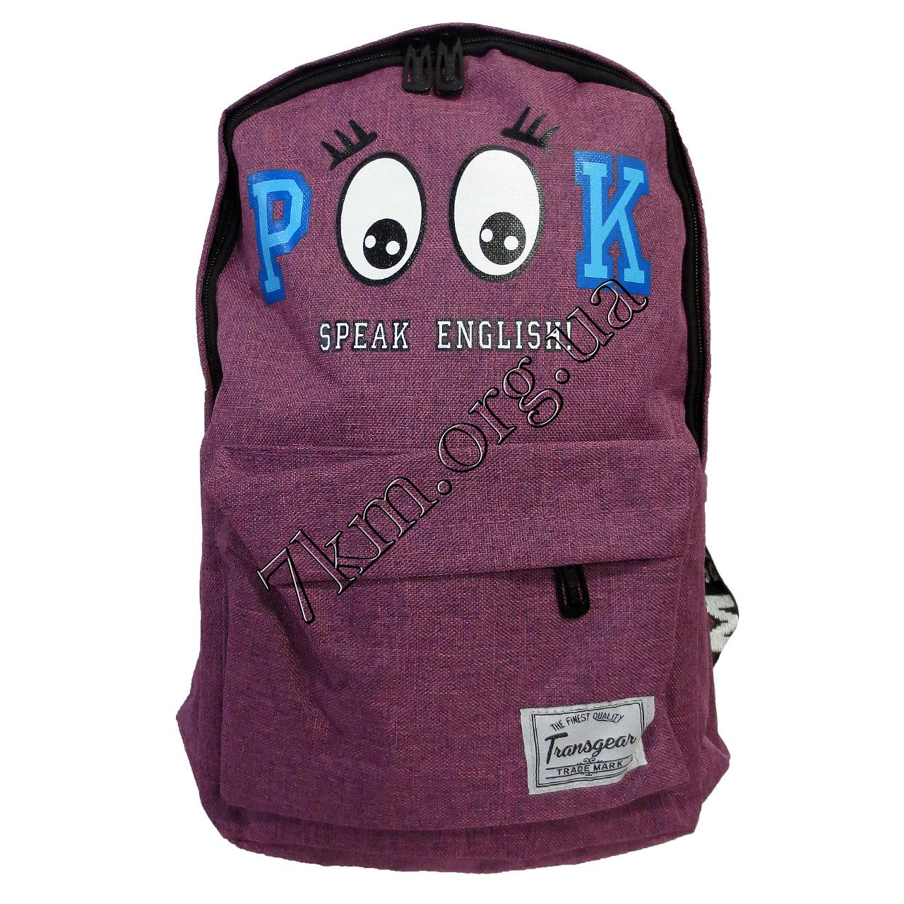 """Школьный рюкзак для девочек """"Speak English!"""" (40х35см.) 2913 розовый"""