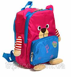 Детский рюкзак мишка  для девочки розовый