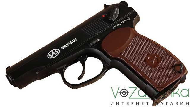 пистолет sas makarov blowback(ПМ)