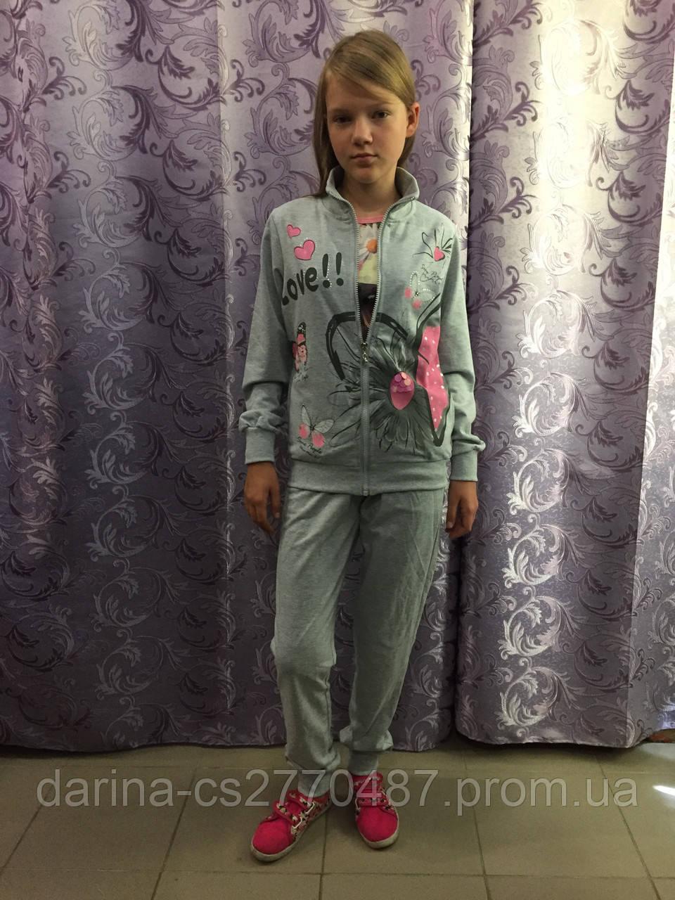 Спортивный костюм для девочки подростка без капюшона 146/152 см