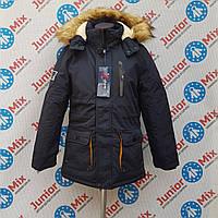 Зимние подростковые куртки для мальчиков NATURE. ОПТОМ